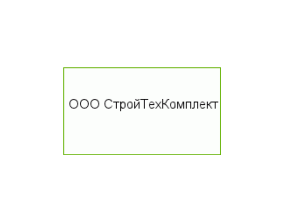 СтройТехКомплект